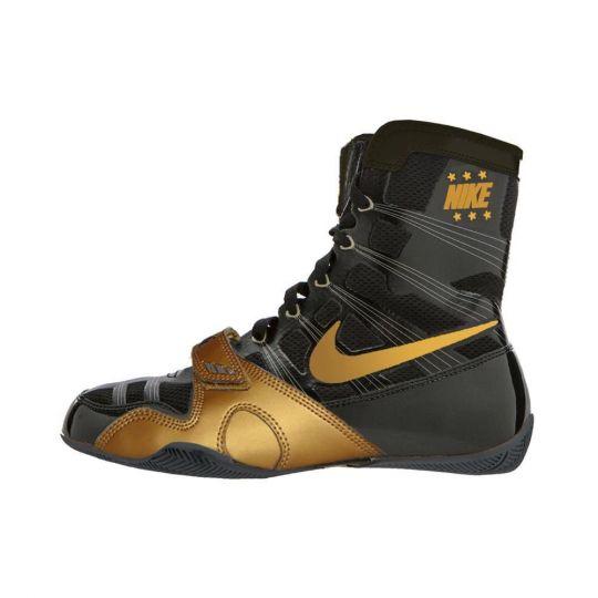 Nike Hyper KO Boxing Boots - Black/Gold