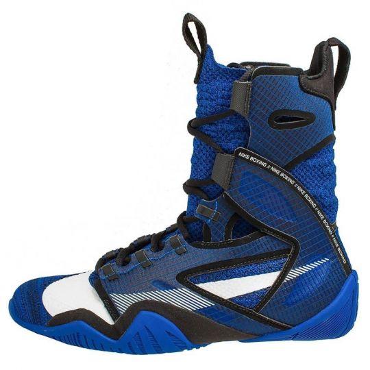 Nike Hyper KO 2 Boxing Boots - Blue