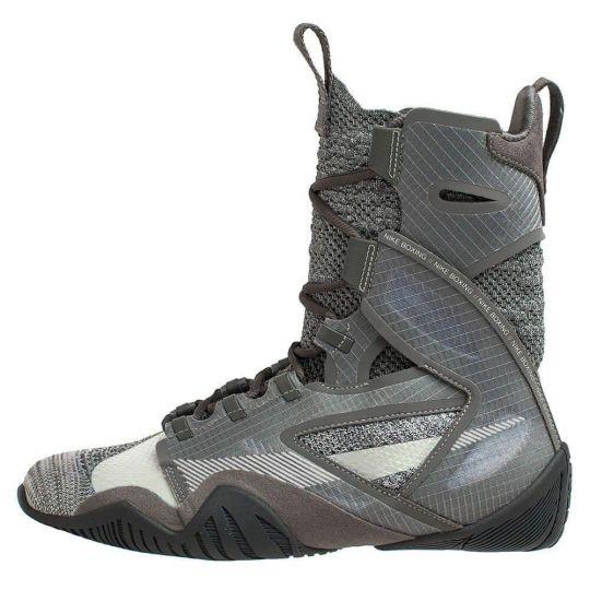Nike Hyper KO 2 Boxing Boots - Grey