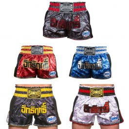 Sandee Supernatural Muay Thai Shorts