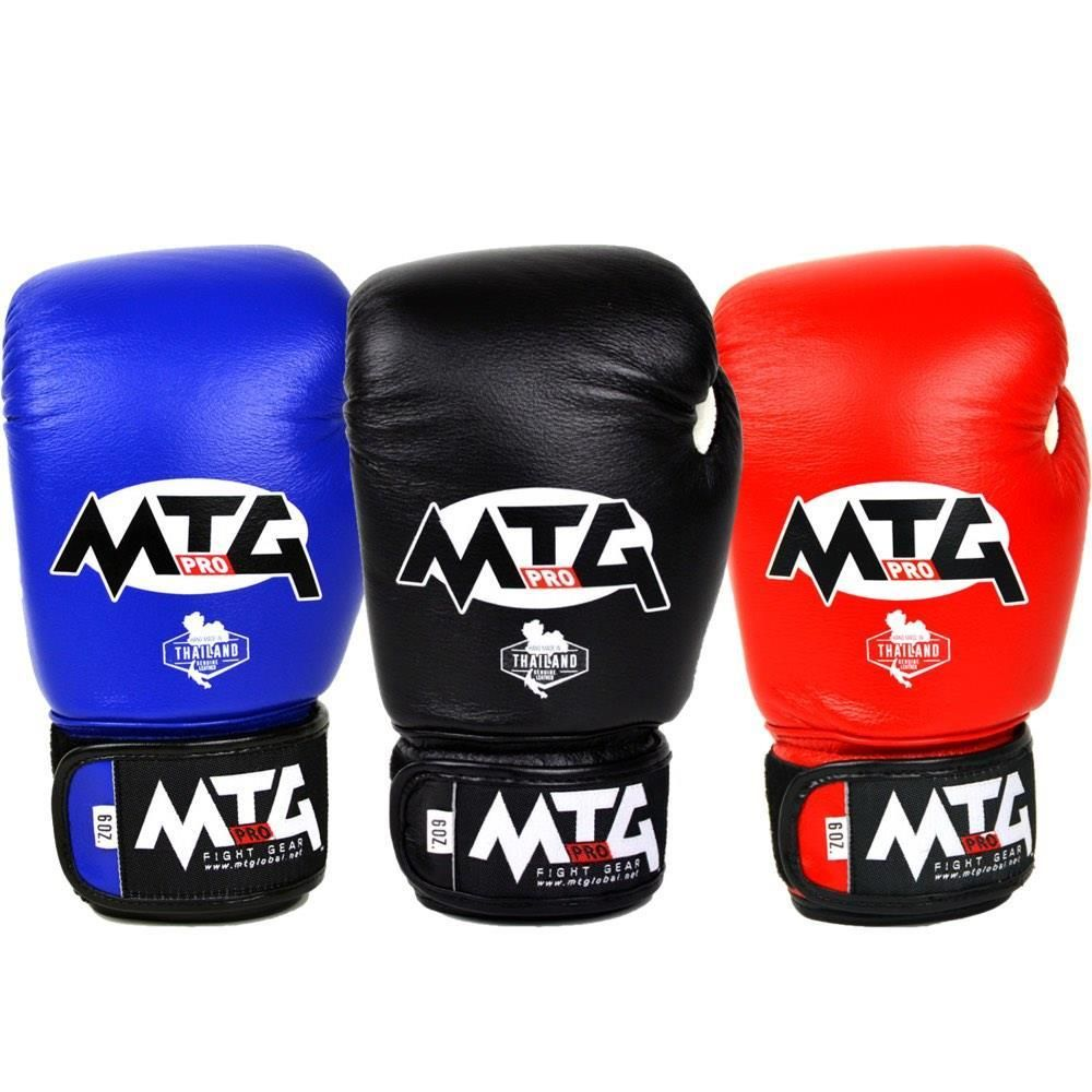 Red or Black MTG Pro Boxing Gloves Available in Blue