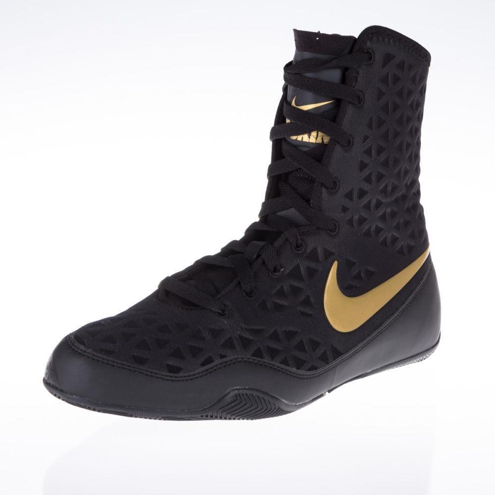 Nike KO Boxing Boots | Adult Boxing