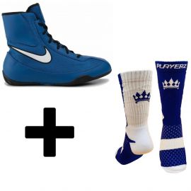 Nike Machomai 2 Boxing Boots - Blue/White (With Free Playerz Boxing Socks)